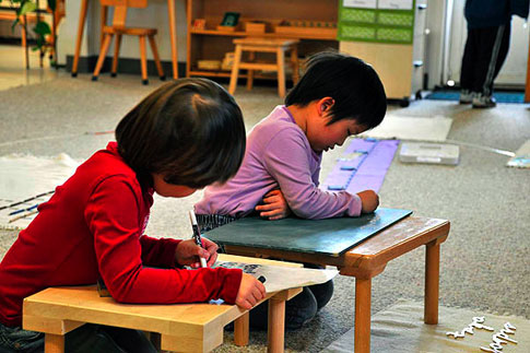 explosion into writing montessori It is referred to as the 'explosion into learning'  those who do not begin reading  and writing in the third year, usually do so the next, apparently with no effort.