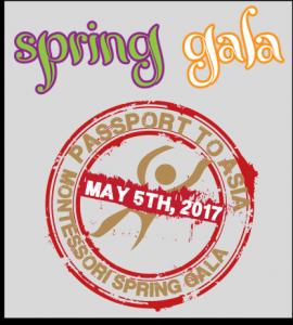 2017 gala widget